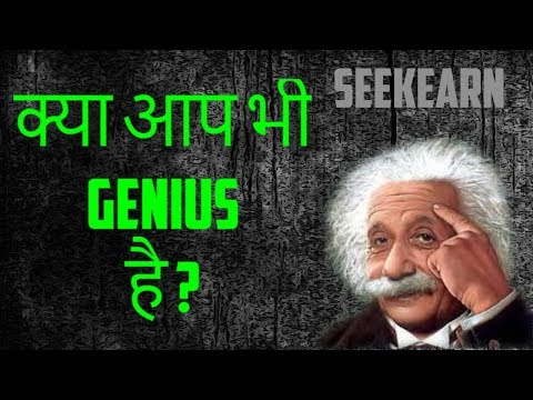 #6 | Only Genius Can Score 5\5 | Can You Answer This  ? | Weekly Challenge By SeekEarn in Hindi