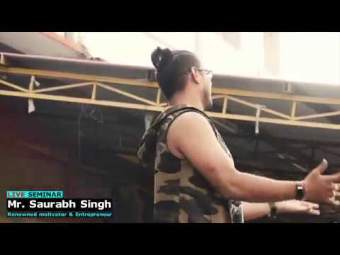 Powerful Motivational Speech : Go beyond your comfort (Mr. Saurabh Singh)
