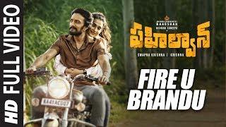Fire-U-Brandu Video Song | Pehlwaan Telugu | Kichcha Sudeepa | Suniel Shetty | Krishna | Arjun Janya