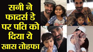 Sunny Leone gives special gift to husband Daniel Weber on Fathers Day; Check Out   FilmiBeat