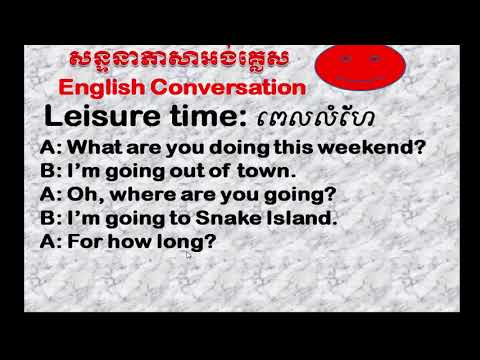 Learn English Khmer, free time activities conversations