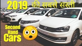 Cheapest Second Hand Cars Chandigarh I Sunday Car Bazar | Manimajra | Budget Cars In Chandigarh