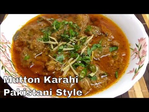 Karai Gosht/Karahi Mutton Recipe in Hindi Urdu Englishकड़ाही गोश्तکدے مٹن پاکستانی ریسیپی