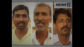 देखिये कैसे पाकिस्तान से बच कर आयें हिन्दू परिवार आज भी अपने हको के लिए सरकार की राह देख रहे हैं - ज