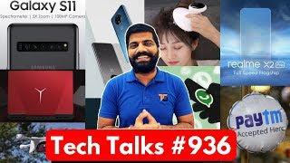Tech Talks #936 - S11 108MP, Realme X2 Pro 855+, Xiaomi Head Massager, UPS Drone Delivery, 7T Sale