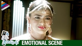Hebah Patel Breaks down into Tears | Nanna Nenu Naa Boyfriends Telugu Movie Scenes | Tejaswi