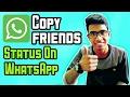 How to copy friends WhatsApp status - Latest WhatsApp Tricks 2018 [Hindi]