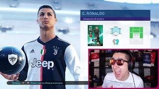 ronaldo+toty Videos - 9tube tv