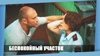 ФИЛЬМ ОТ КОТОРОГО НАМ ХОЧЕТСЯ ЖИТЬ! *БЕСПОКОЙНЫЙ УЧАСТОК*! Русские мелодрамы