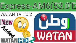 RTA HD On YahSat-1A 52 5E NEW BISS KEY 2019| World Cup 2019