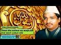 Jitna Diya Sarkar Nay Mujh Ko Urdu Audio Naat With Lyrics Khursheed Ahmed mp3