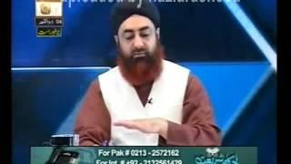Nikah per Nikah karne ka sharai hukum....By Mufti Akmal