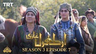 Ertugrul Ghazi Urdu | Episode 07| Season 3