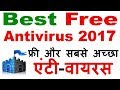 Best Free Antivirus Software Full Version Download And Use I