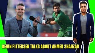 Kevin Pietersen Talks About Ahmed Shahzad | Tanveer Says
