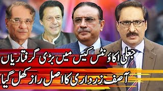 Kal Tak with Javed Chaudhry | 23 October 2018 | Express News