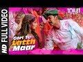 Gori Tu Latth Maar Full Video | Toilet- Ek Prem Katha | Akshay Kumar Bhumi Pednekar Sonu N Palak M