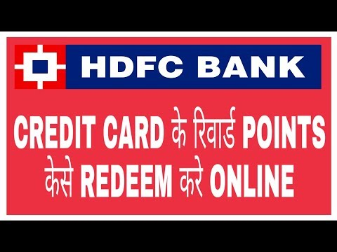 How To Redeem Rewards Point Of HDFC Credit Card || Redeem HDFC Bank Credit card Rewards Point Online