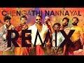 Aadu 2 | Changaathi Nannaayaal Remix | Jayasurya | Shaan Rahman ft jU Mp3