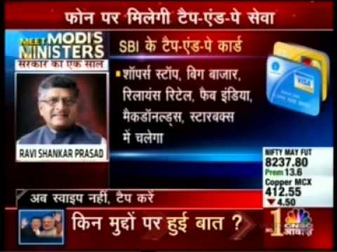 SBI launches the sbiINTOUCH contactless Debit & Credit cards