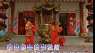 Chinese New Year Song 01 - Golden Princess