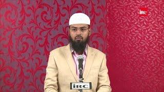 Walidein Ke Sath Husne Sulook Karo Yeh Allah Ka Hukoom Hai By Adv. Faiz Syed