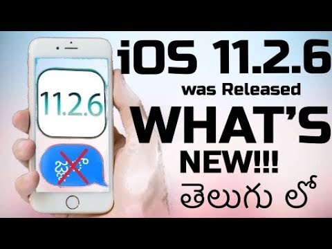 iOS 11.2.6 was Released. What's NEW!!! in Telugu