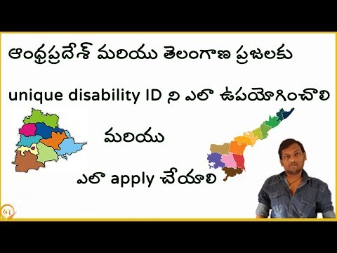 what is the use of unique disability ID and how to apply for Andhra Pradesh and Telangana in telugu