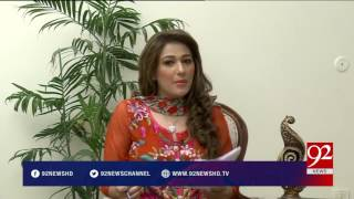 Night Edition 21-05-2017 - 92NewsHDPlus