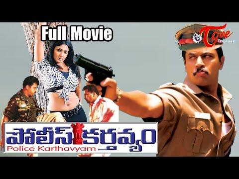 Xxx Mp4 Police Karthavyam Telugu Full Movie Arjun Abbas Kiran Rathode TeluguMovies 3gp Sex
