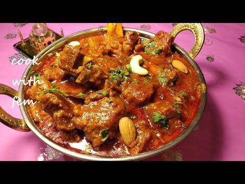 Karahi Gosht | Restaurant Style Shahi Mutton Karahi Recipe With Mughlai Touch