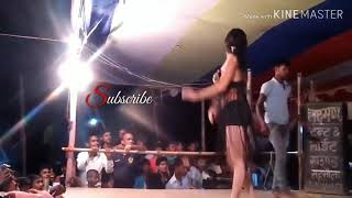 Hot Bhojpuri Sexy Arkestra Nude Dance 🔥🔥 🔥 New 2019