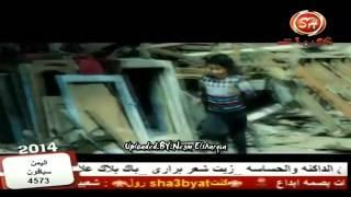 كليب محمد رزق مين دفع التمن