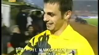 1996-97   ΑΕΚ-ΟΛΥΜΠΙΑΚΟΣ  κυπελλο  2-1   τα πληρη στιγμιοτυπα