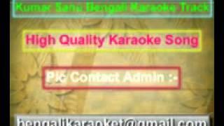 Amar Shilpi Tumi Kishore Kumar Karaoke Kumar Sanu