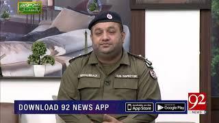 Sooan rabb di MADINE da ghar bahar bara sohna | Shahbaz Sami | Most Famous Kalam on YouTube