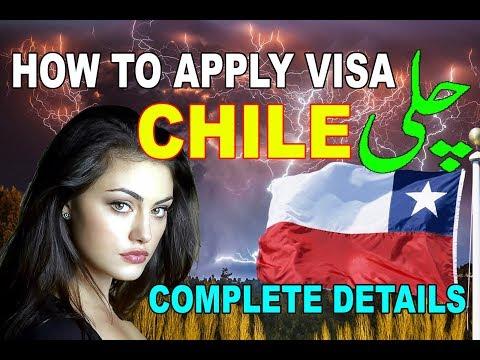 How to Apply Chile Visit Visa [business Visa][citizenship] Urdu/Hindi 2018 Premier Visa Consultancy