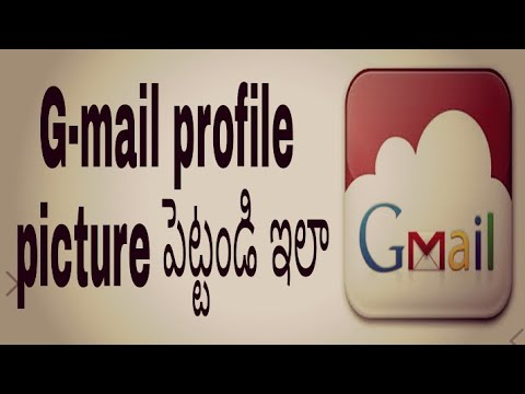 How to setup gmail profile picture in mobile in telugu/how to change your profile picture on Gmail
