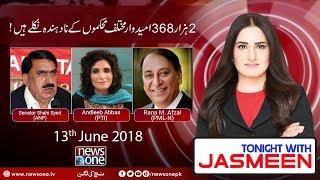 Tonight with Jasmeen   13-June-2018   shahi syed   Andleeb Abbas   Rana M Afzal  