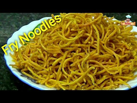 चाइनीज़ भेल के लिए क्रिस्पी फ्राइड नूडल्स/Crispy Fried Noodles for chinese bhel