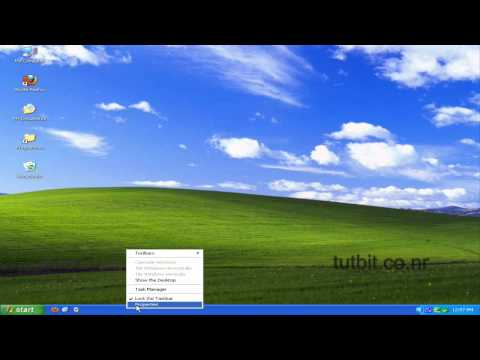 Changing your choice of internet browser on start menu