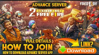 How To Download Free Fire Advance Server | How to Join Free Fire Advance Server With Download link