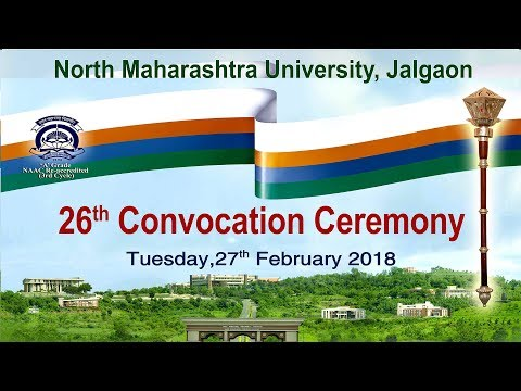 North Maharashtra University, Jalgaon 26th Convocation Ceremony, 27 February 2018