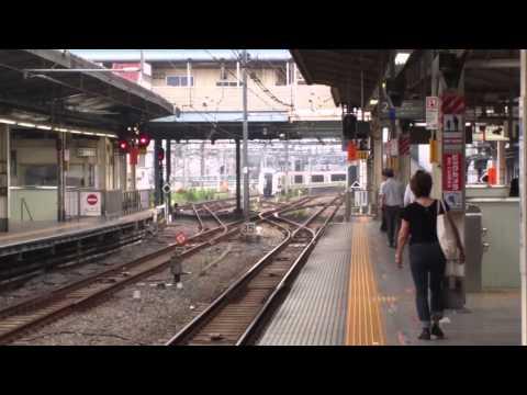 Narita Airport Express (N'EX) entering Ikebukuro Station