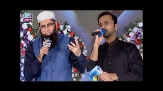 """Ae Nabi Pyaare Nabi (S.A.W.)"" by Late Junaid Jamshed & Waseem Badami"