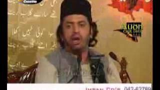 Allama Nasir Abbas biyan Marfat e imam majlis at Lahore