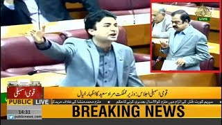 Murad Saeed reply to Rana Sanaullah speech in National Assembly | 07th November 2018
