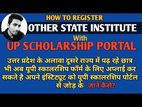 [HINDI]How to Register Other State Institute to UP Scholarship Portal | UP Scholarship