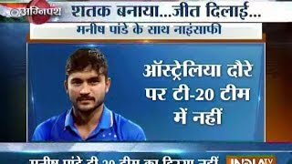 Cricket Ki Baat: Why Manish Pandey is Out from Indian T-20 Squad?
