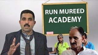 Pk Run Mureed Academy Part 1
